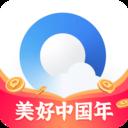 QQ浏览器会员版免费下载
