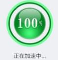 上网加速器安卓官方版