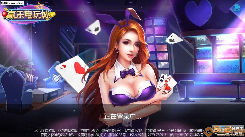 充钱的棋牌游戏会员版