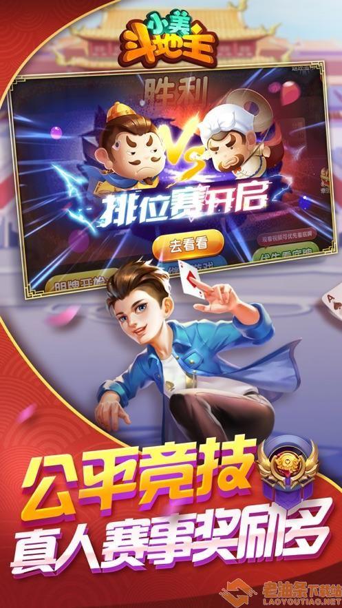 金贝棋牌中国版