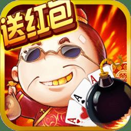 红星斗地主app最新版