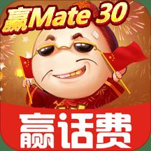 欢乐竞技斗地主app最新版