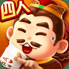 欢乐四人斗地主游戏免费版
