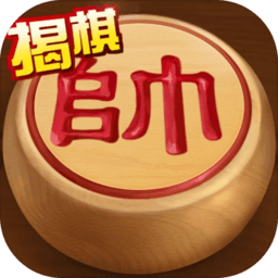 途游中国象棋最新官方安卓手机版