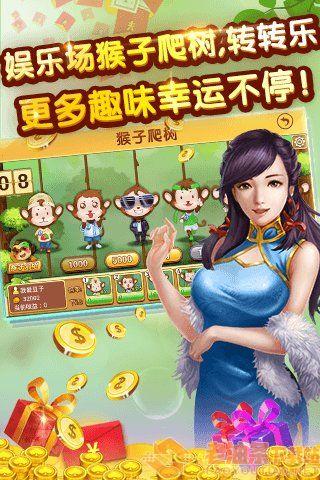 豆子斗地主游戏免费版
