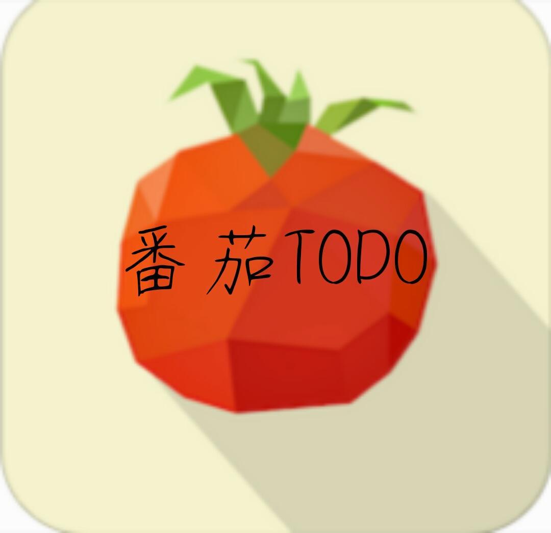 番茄直播彩色版