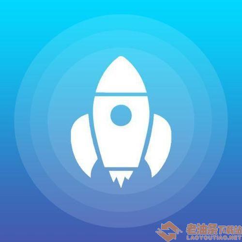 免费的网络加速器中国版
