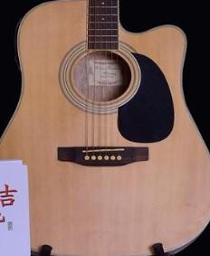 吉他谱搜索王官方最新版