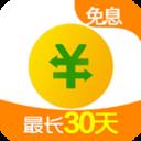360借条安卓最新版