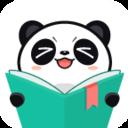 熊猫看书独立版