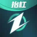 壹电竞付费版