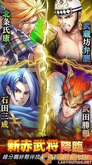 星期六魔王小米版游戏下载