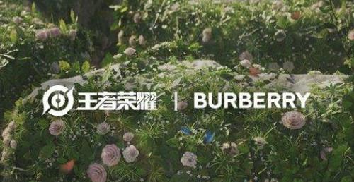 王者荣耀Burberry联动皮肤介绍