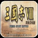 三国志3中文版