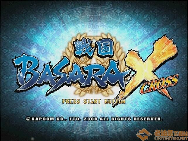 战国BASARA游戏