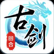 古剑奇谭手游app