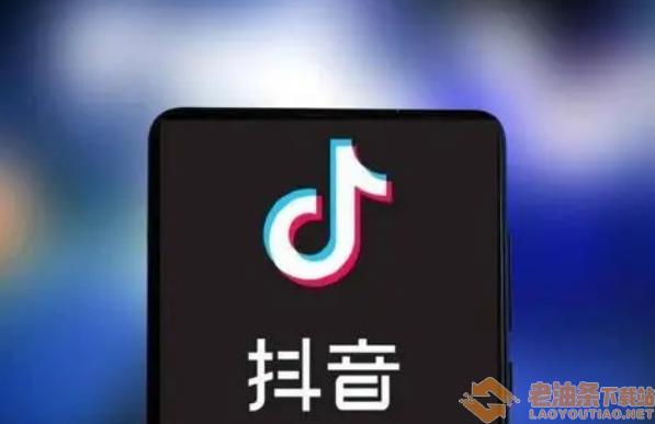 抖音心动外卖功能内测介绍