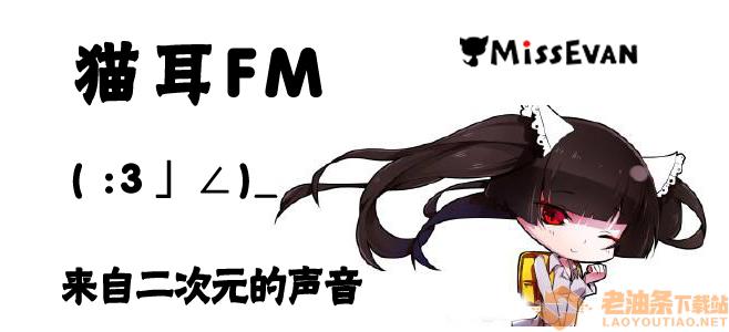 猫耳FM定时关闭音频在哪里
